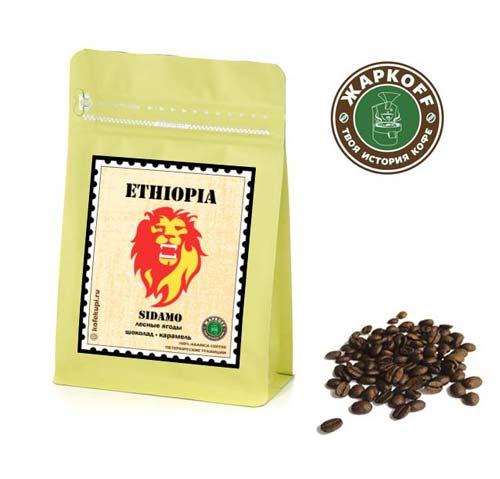 описание - Эфиопия СИДАМО